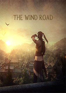 The Wind Road Thumb