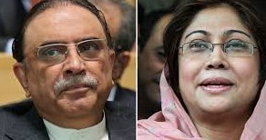 No date has been set for the indictment of Zardari and Faryal Talpur.