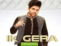 IK gera guru Randhawa song lyrics in hindi and English