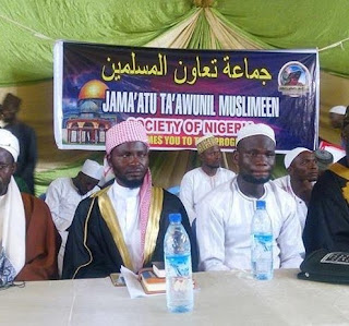 Jama'atu Ta'awunil Muslimeen holds Quarterly National Seminar