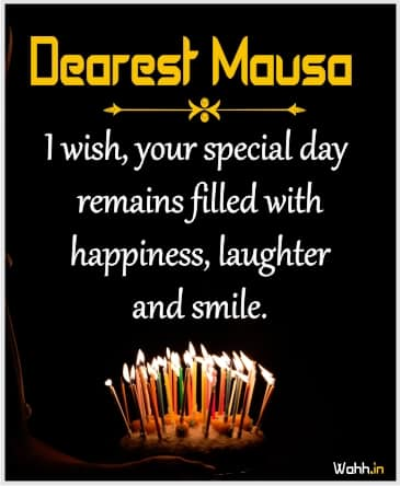 Birthday Wishes For Mausa