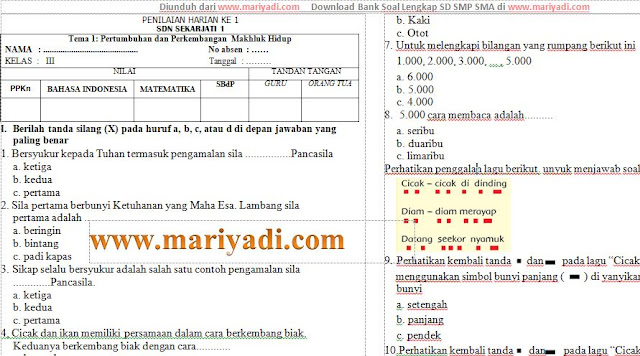 Download Soal PH/UH Kelas 3 SD/MI Kurikulum 2013 Tema 3 Subtema 2: Wujud Benda