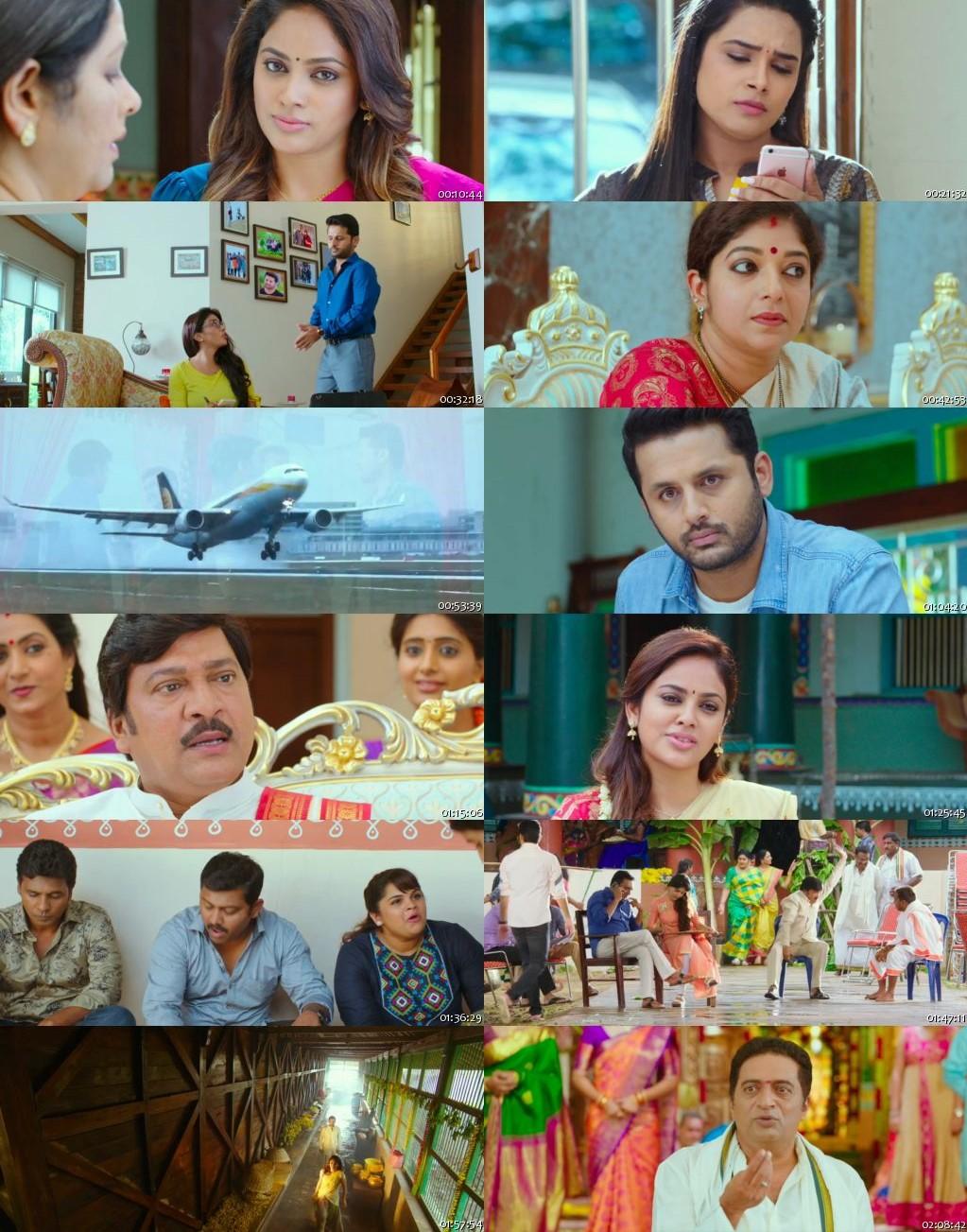 Srinivasa Kalyanam 2018 Full Hindi Dubbed Movie Download
