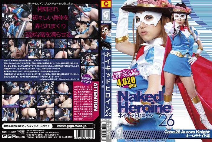 GATE-26 Bare Heroine 26 Section 26 – Aurora Knight