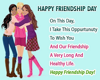 Happy Friendship Day SMS
