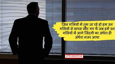 Beautiful Quotes On Life In Hindi With Images STATUS SHAYARI