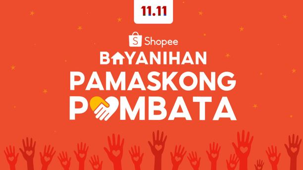 Shopee Bayanihan: Pamaskong Pambata