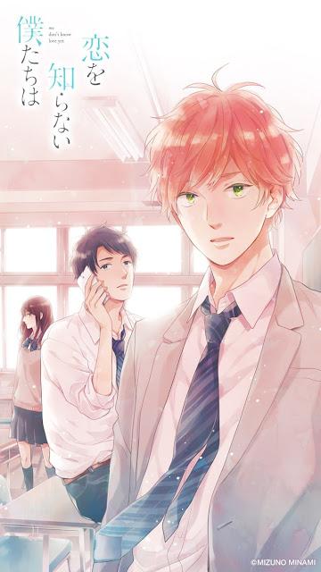 El manga Koi wo Shiranai Boku-tachi wa Manga termina en mayo.
