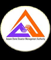 ASDMA Recruitment 2017 - Project  Officer