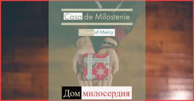 Casa de Milostenie