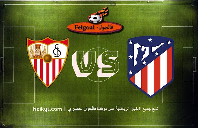 تفاصيل مباراة الأهلي والانتاج الحربي بتاريخ 15-01-2021 الدوري المصري