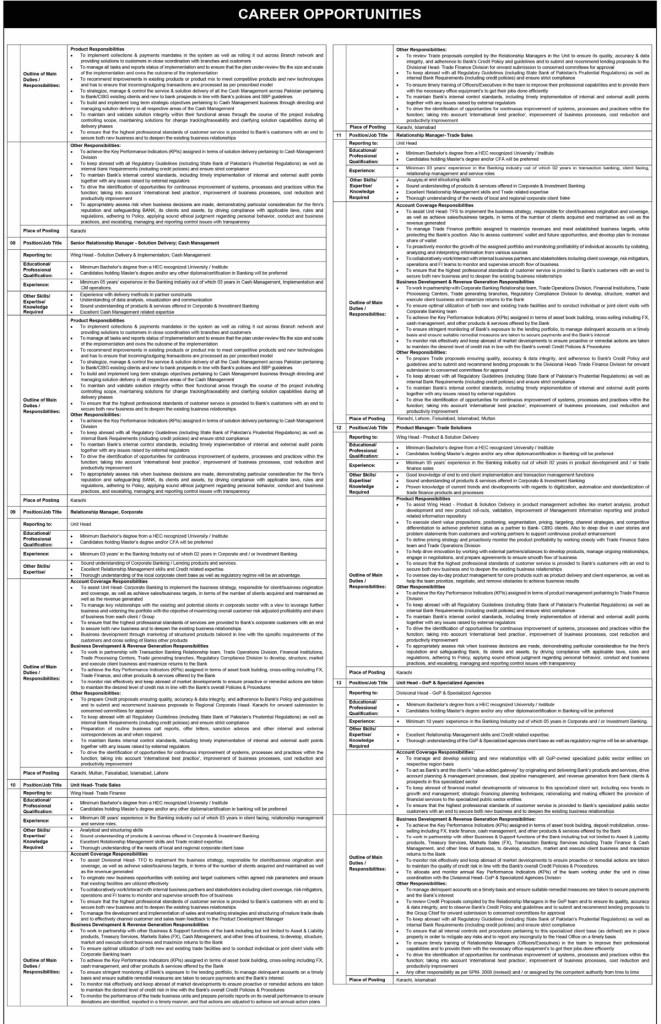 www.sidathyder.com.pk/careers - Commercial Bank Jobs 2021 in Pakistan