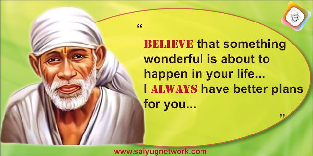 Baba Please Cure My Health Issues - Anonymous Sai Devotee