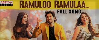 Ramuloo Ramulaa Song Lyrics 2020