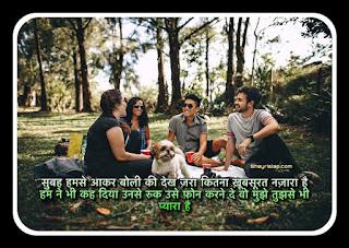 Best friendship shayari in hindi dosti shayari in hindi