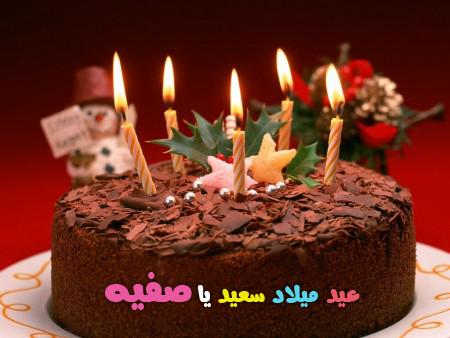صور تورتة 2017 احلى تورتة عيد ميلاد مكتوب عليها اسماء