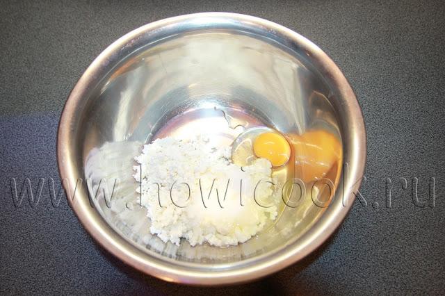 рецепт галеты с клубникой на творожном тесте с пошаговыми фото