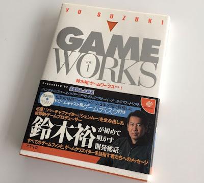The Dreamcast Junkyard: A Quick Look At Yu Suzuki Game Works