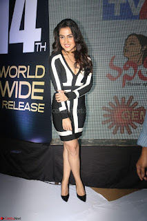 Ananya Soni in a Deep neck white blackl Dress at Shamanthakamani pre release function ~  Exclusive 031.JPG