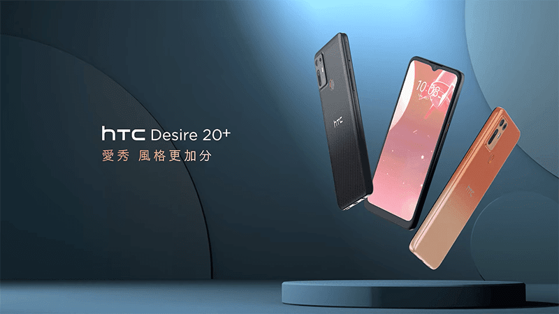 Design and colors of the phone