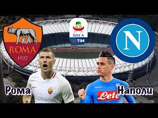 Рома – Наполи смотреть онлайн бесплатно 31 марта 2019 прямая трансляция в 16:00 МСК.