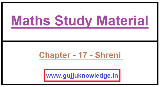 Chapter - 17 - Shreni