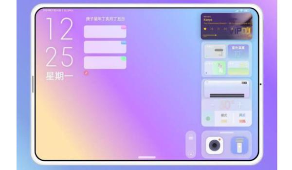 Xiaomi Mi Pad 5 está a chegar: Snapdragon 870
