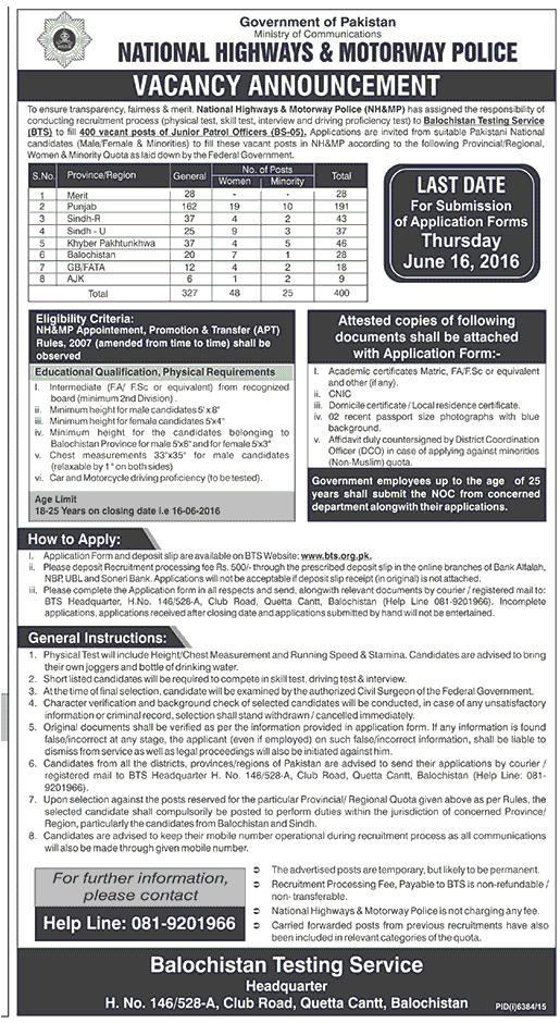Motorway Police Jobs Junior Patrol Officer Download Application Form