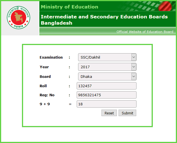 SSC Result 2018 Bangladesh All Education Boards