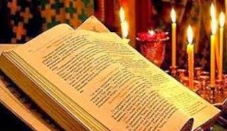 Ὁ Ἅγιος  Ραφαήλ καί τά συλλείτουργα τῶν ἡμερῶν μας