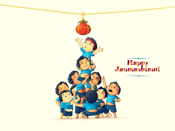 Happy Janmashtami 2017 Date in India | Krishna Janmashtami Day