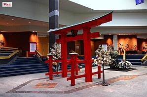 Japan Festival Kansas City