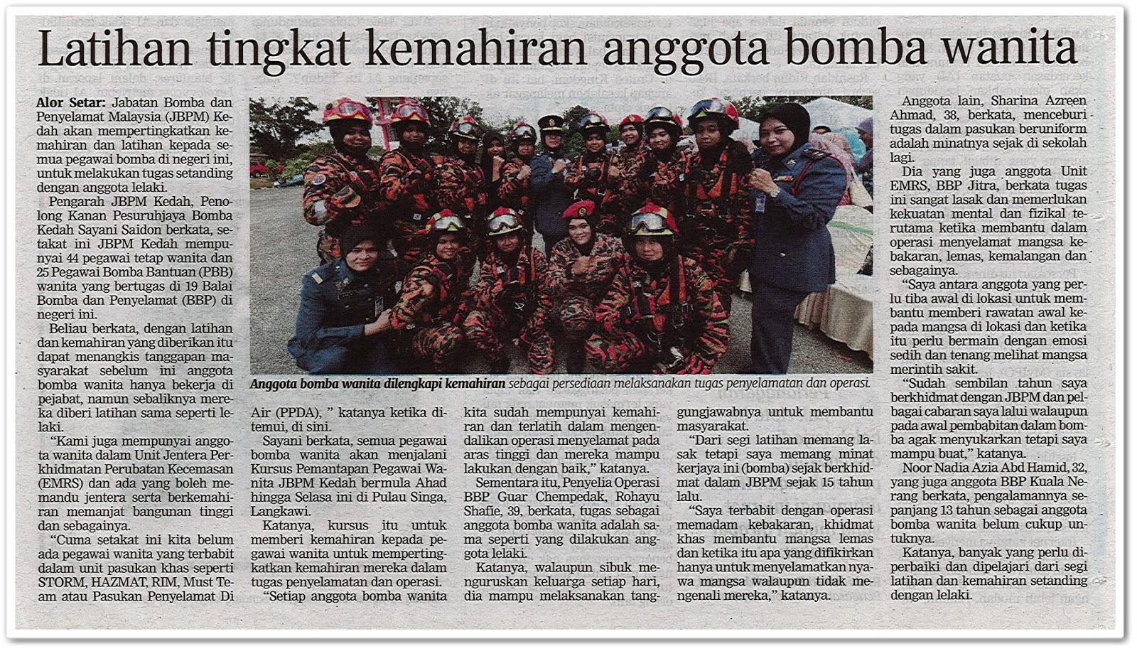 Langkah tingkat kemahiran anggota bomba wanita - Keratan akhbar Berita Harian 14 Februari 2020