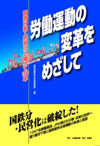 http://doro-chiba.org/nikkan_tag/8308/