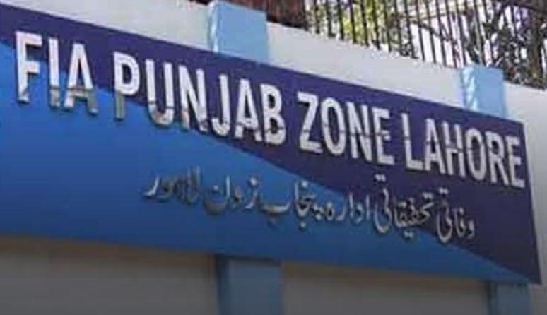FIA Cybercrime Crackdown in Karachi & Gujranwala-More Arrest on Illegal Mobile Registration