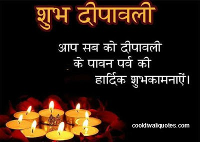 Happy diwali wishes in punjabi 2017 smss messages punjabi is not only popular in india but punjabis are located all over the world and promoting hindus and punjabis culture all over the world m4hsunfo