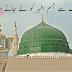 हुज़ूर (सल्लल्लाहु अलैहि व सल्लम) के बर हक़ होने का अग्यार को भी यकीन था