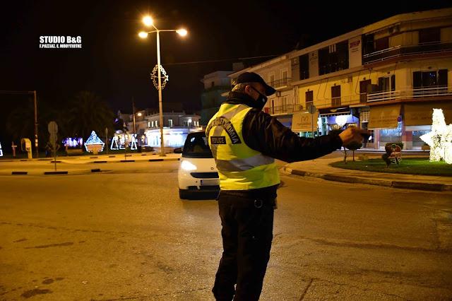 Εντατικοί έλεγχοι της αστυνομίας σε όλη την Αργολίδα για την τήρηση των μέτρων