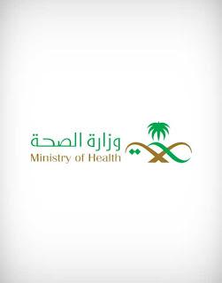 ministry of health saudi arabia vector logo, ministry of health saudi arabia logo vector, ministry of health saudi arabia logo, ministry of health saudi arabia, health logo vector, ministry of health saudi arabia logo ai, ministry of health saudi arabia logo eps, ministry of health saudi arabia logo png, ministry of health saudi arabia logo svg