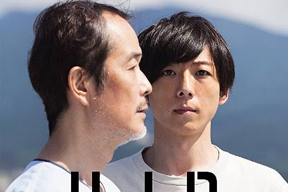 Blank 13 (2017) - Japanese Movie