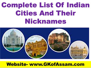Complete List Of Indian Cities And Their Nicknames