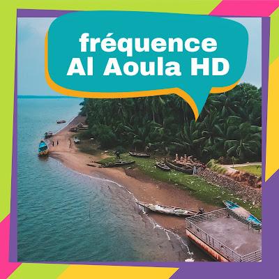 Nouvelle fréquence de Al aoula HD sur Nilesat sans coupure