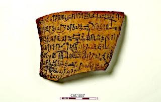 شرح أوستراكا مكتوبة بالخط الهيراطيقي من منطقة دير المدينة