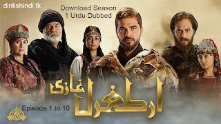 Dirilis Season 1 Episode 1 To 10 Urdu Dubbed Download