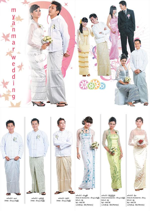 Burmese Women For Marriage