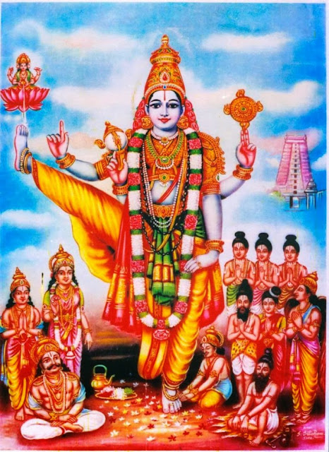 Lord-Trivikrama