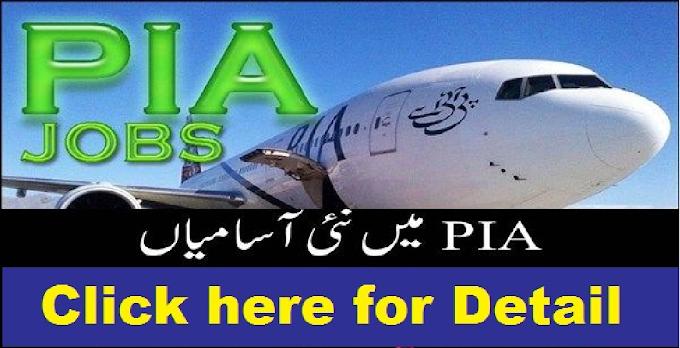 PIA Jobs 2021 | Pakistan International Airlines Jobs