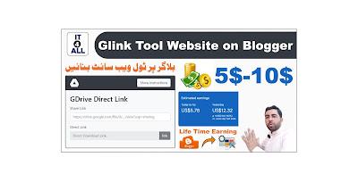 Google Drive Direct Link Generator for Blogger