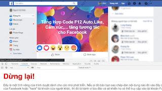 Tổng Hợp Code F12 Auto Like, Cảm xúc,... tăng tương tác cho FB