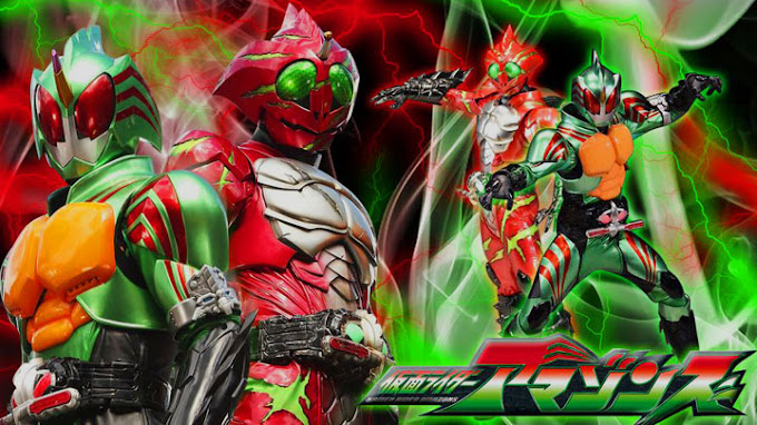Kamen Rider Amazons Season 1 Episode 1 - 13 Tamat Subtitle Indonesia